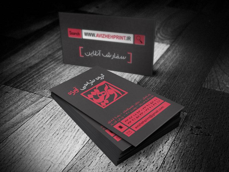 business_card_9x6